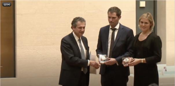 Prix Inserm 2017